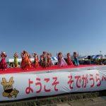 【大会当日の模様⑤】袖ケ浦市内での様子(25~30km) ─ ちばアクアラインマラソン2018 ─